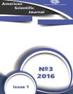 Американский Научный Журнал Volume 3 (2016)